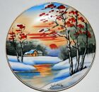 Hand-Painted Landscape Gold-Rimmed Decorative Plate, Signed by Hitomi (Japan) 5