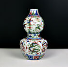 CHINESE ANTIQUE PORCELAIN POLYCHROME DOUCAI GOURD VASE WANLI MING