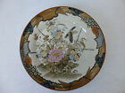 Antique,c1900,Japanese,Arita,Kutani,Hand Painted Small Plate, Signed