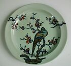 Antique Pinder Bourne & Co Plate English Pottery Aesthetic Movement - 1878