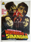 *RARE* Muqaddar Ka Sikandar 1978 Amitabh old vintage Bollywood movie poster BIKE