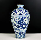 Chinese Antique Blue And White Porcelain Meiping Vase Design Dragons