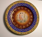 VTG 1930 JWK FINE PORCELAIN WEST GERMANY NUDE GRACES COBALT GILT  PORTRAIT PLATE