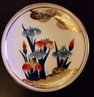 Vintage Hand Painted Shallow Bowl By Imari Gold Japan 9