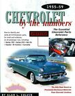 CHEVROLET PARTS MANUAL BOOK BY THE NUMBERS CASTING SERIAL CODE