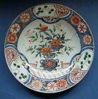 LARGE EARLY JAPANESE IMARI PORCELAIN CHARGER (1) -LATE 17TH / EARLY 18TH CENTURY