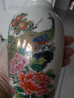 Artmark Japan Vase Peacocks & Floral Motif Design Gold Trim Beautiful, Vintage!
