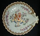 SAMSON FRENCH PORCELAIN ARMORIAL SCALLOP SHELL DISH #1