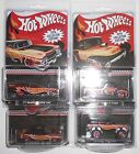Hot Wheels 2014 Mail-in Complete Set of 4 56 Ford Truck 88 Jeep Wagoneer Kmart