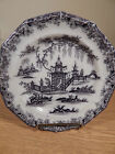 ANTIQUE WHAMPOA BLACK TRANSFERWARE 8