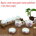 8pcs ceramic tea set in chinese 1 tea pot+1 pitcher+6 tea cups bone china floral
