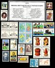 1979 COMPLETE YEAR SET OF MINT NH MNH VINTAGE US POSTAGE STAMPS