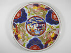 Vintage IMARI Ware Porcelain Plate Oriental House in Garden With Birds, Japan