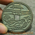 53MM Folk Chinese Old Bronze Collect Dynasty Palace Scenery Copper Money Coin Bi