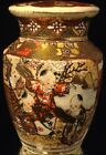 ANTIQUE KUTANI MEIJI PERIOD JAR HAND PAINTED GILDED JAPANESE POTTERY