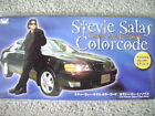 STEVIE SALAS COLORCODE COVER ME IN NOISE / YOU'RE LIKE A JAPAN 3 INCH CD SINGLE