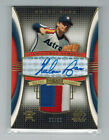 2004 04 NOLAN RYAN SP GAME USED 3 COLOR PATCH AUTO #ED 7 50