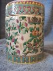 ANTIQUE Chinese Porcelain TONGZHI Qing Dynasty 1800's TEA CADDY - Vase - JAR URN