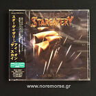 STARGAZERY - EYE ON THE SKY +1, Japan CD +OBI 2011 RBNCD-1040 DIO MSG NEW SEALED
