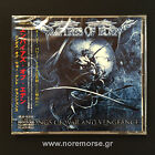 EMPIRES OF EDEN - SONGS OF WAR...  +1, Japan CD +OBI 2009 RBNCD-1015 NEW SEALED