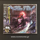 EMPIRES OF EDEN - CHANNELING THE INFINITE +1, Japan CD +OBI 2012 RBNCD-1100 NEW