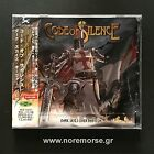 CODE OF SILENCE - DARK SKIES OVER BABYLON +2, Japan CD +OBI 2013 RBNCD-1117 NEW