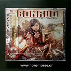 BONRUD - SAVE TOMORROW +1, Japan CD +OBI 2012 RBNCD-1111 AOR BOSTON NEW SEALED