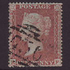 Y25 GB QV 1855 1d RED BROWN PLATE 11 SG21 RF GU COBRIDGE 550 CAT170