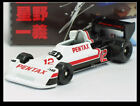 TOMICA HISTORICAL COLLECTION PENTAX BMW CHEVRON B42 1/51 TOMY DIECAST CAR