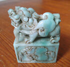 CHINESE CARVED GREEN JADE LION / FOO DOG