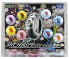 Takara Tomy Pokemon Mega Ring Mega Stone Set