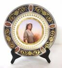 GORGEOUS c. 1900 DETAILED HAND PAINTED ROYAL VIENNA PORTRAIT PLATE ARTIST SIGNED