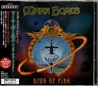 MARK BOALS / RING OF FIRE JAPAN CD OOP W/OBI +1B/T