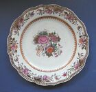 VERY FINE CHINESE PORCELAIN FAMILLE ROSE PLATE -  QIANLONG PERIOD - 18TH CENTURY