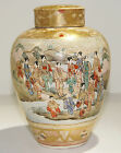 Japanese Satsuma Painted Covered Vase Figures Plaques early 20th century