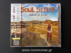 SOUL SELLER - BACK TO LIFE +3, Japan CD +OBI 2012, AOR Hartmann Avantasia NEW