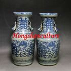 WHITE HANDWORK PAIR  *XI* WORD VASE