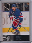 2015-16 UD 2013-14 ULTIMATE 1997 LEGENDS SIGNATURES PAVEL BURE AUTO UPDATE AL-67