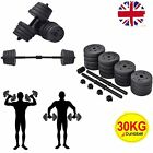 30kg Barbell Dumbbell Set Bar Home Gym Fitness Free Weights Non slip Training