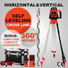 RED ROTARY LASER LEVEL 1.65M TRIPOD 5M STAFF KIT ROTATING OUTDOOR RED BEAM
