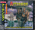 ARTENSION / INTO THE EYE OF THE STORM JAPAN CD OOP