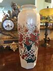Vintage Japanese Or Korean Hand Painted Ceramic Vase.