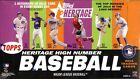 2015 Topps Heritage High Number Baseball Factory Sealed 12 Box Hobby Case