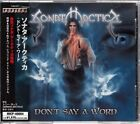 SONATA ARTICA / DON'T SAY A WORD JAPAN CD OOP W/OBI
