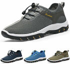 Men Outdoor Hiking Trail Beach Mesh Sneakers Sport Running Athletic Shoes New