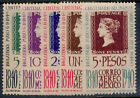 wa40 Mexico C103 107 5ctv 5 Penny Black 100th Stamp on Stamp Mint NH Sc 200 VF