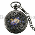 Vintage Steampunk Skeleton Mechanical Mens Womens Pocket Watch Windup Black Gift
