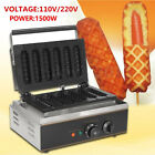 Non-Stick Electric Muffin Hot Dog Lolly Waffle Maker Sausage Baking Oven Machine