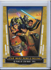 2015 Topps Star Wars Rebels Trading Cards 4