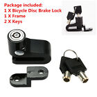 Motorcycle Bike Anti-theft Security Brake Disc Wheel Rotor Lock with 2 Keys Set